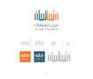 شعار لشركة [ تبيان للعقارات ] - [ Tibiaan Properties ]