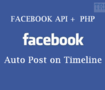 Post to Facebook Page Wall Using PHP