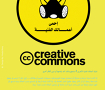 Creative Commons Project