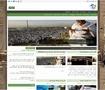 موقع شركة وايت جولد للسياحه النسخه العربية