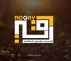 Logo Design | المشاركة فى تصميم لوجو لشركة رقي فى المسابقة التي أعلنت