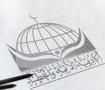 شعار أكاديمية الأئمة والخطباء