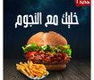 اعلانات تجارية - سوشيال ميديا