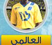 تطبيق نادي النصر السعودي