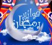 Fawazer Ramadan
