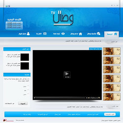 Wesal TV re-Design