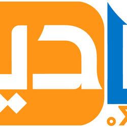 شعار أكادير تفي