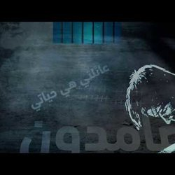 اضراب الاسرى الفلسطينيين عن الطعام