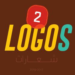 LOGOS Designs 2
