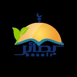 شعار جمعية بصائر