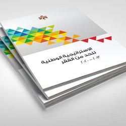 UNDP – Poverty Reduction Report