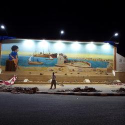 جدارية حلم سويسى