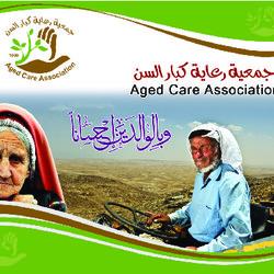 تصميم كتيب تعريفي لجمعية رعاية كبار السن