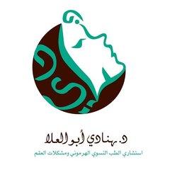 11 - logo