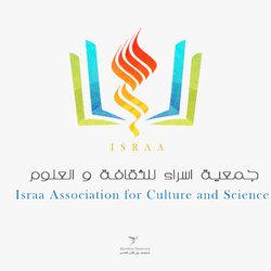 لوغو جمعية اسراء للثقافة و الفنون / الجزائر