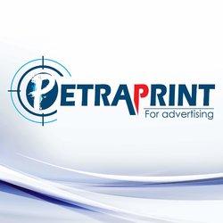 شركة بترا برنت للدعايا والاعلان