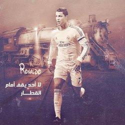 تصميم لرونالدو لاعب ريال مدريد الاسباني