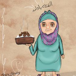 Happy Eid | العيد فرحه