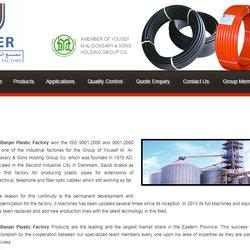 http://www.banjer.com.sa/Site/Index.aspx