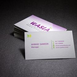 wasla media production