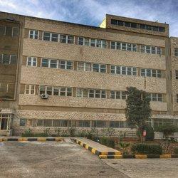قسم الكيمياء - الجامعة الأردنية
