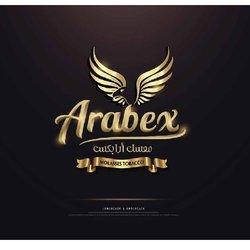 LOGO ARABEX
