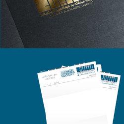 Brand identity and logo Al-mesheqah