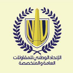 National Union ..