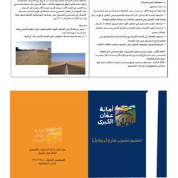 Services Poster & Brochure