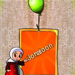 Johatoon Flayers
