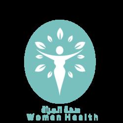 هوية - صحة المرأة -