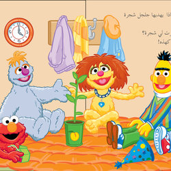 Sesame Street Illustrated Story