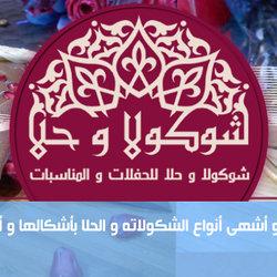 banner & facebook cover