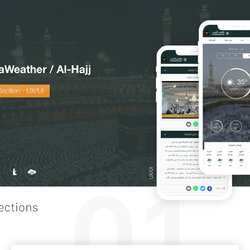 Al-Hajj Website