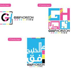 شعار : شركة أفق الخليج