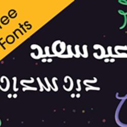 Free Eid Fonts
