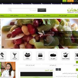 website Design & UI/UX Design concept