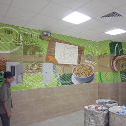 Abu Hashem Restaurant