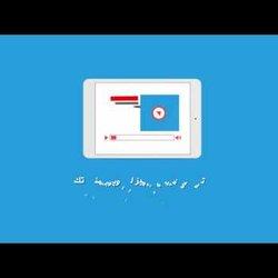 فيديو موشن جرافيك  خاص بالتسويق الألكتروني .