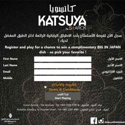 http://katsuyamena.com/