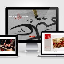 Art of the Pen Website