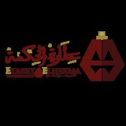 مشاركة في مسابقة : شعار عطارة الحكمة