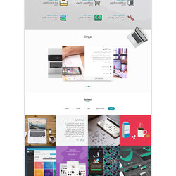 WebWay Corp Site Redesign