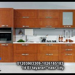 مطابخ في مصر - كرياتف جروب ( للاتصال 01026185183)