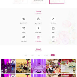 Wedding Halls - Site Redesign