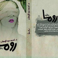 5 - cover book