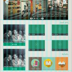 UI UX website design