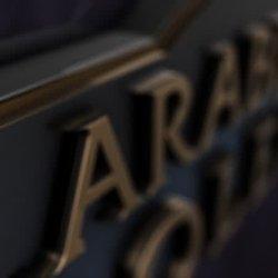 arabian lolers logo