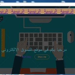 موقع شركة