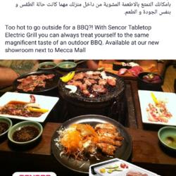 ZAG ads
